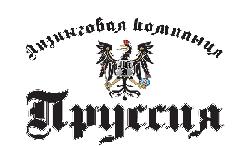 ЛК Пруссия